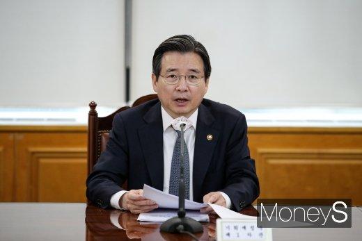 """[머니S포토] 김용범 차관 """"주가지수 반등 이면 실물경제 상황 주시해야"""""""