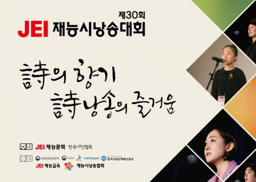 ©재능문화