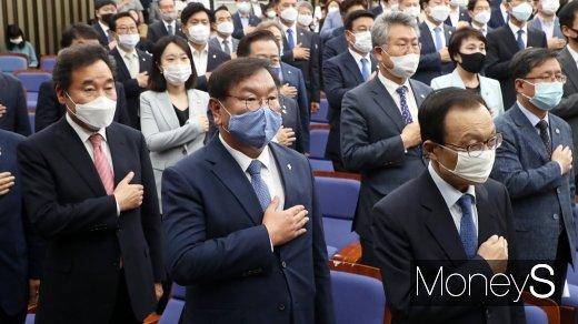 [머니S포토] 민주당, 21대 국회 첫 의원총회