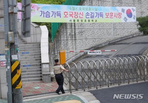 서울 성북구에서 신종 코로나바이러스 감염증(코로나19) 확진자가 추가 발생했다. /사진=뉴시스
