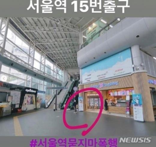 [속보] 서울역 묻지마 폭행 용의자 검거