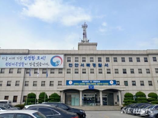 지난 1일 충남 천안에서 9세 남자 어린이가 자신의 집 여행용 가방 안에서 심정지 상태로 발견돼 병원으로 옮겨져 치료를 받고 있다. /사진=뉴시스