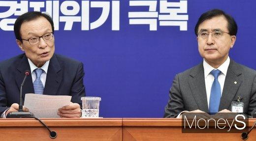[머니S포토] 이해찬 대표, 근로복지진흥기금 관련 발언