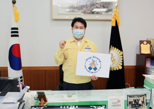 안지찬 의정부시의회 의장이 '스테이 스트롱' 캠페인에 동참했다. / 사진제공=의정부시의회