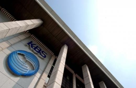 """KBS가 서울 영등포구 여의도 KBS 본사 여자화장실에서 불법촬영 카메라가 발견된 것과 관련 """"책임감을 느낀다""""는 공식 입장을 발표했다. /사진=KBS 제공"""