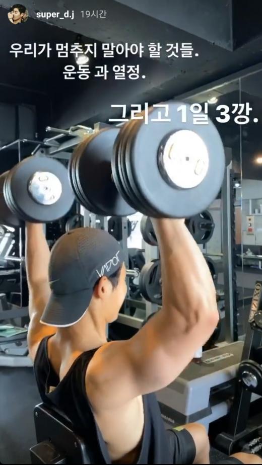 그룹 '제국의 아이돌' 출신 가수 겸 배우 김동준이 지난 3일 '깡팸'임을 인증했다. /사진=김동준 인스타그램