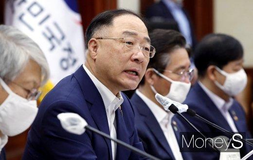 """[머니S포토] 홍남기 부총리, """"증권·카드사 환전·송금 업무 확대"""""""
