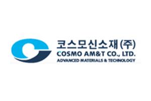 [STOCK] 코스모신소재, 2차전지 수혜주… 올해 흑자 전환 기대에 강세