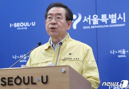 서울시가 청년 1인가구에 월 20만원의 월세를 지원한다. 사진은 박원순 서울시장. / 사진=뉴스1