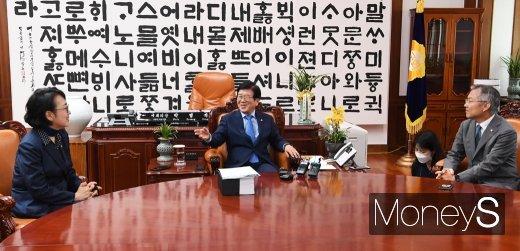 [머니S포토] 박병석 의장, 열린민주 지도부와의 대화