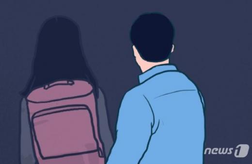 '간단 4에 하실 여성분', '50 긴나잇', 'ㅇㄹ 해줄분? 페이드림' 등 각종 성매매를 유도하는 글이 적발된 채팅앱이 시정요구를 받았다. /삽화=뉴스1 김일환 디자이너