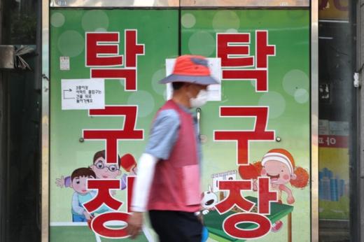 지난 8일 서울 양천구 신월동 양천탁구클럽에 일시적 폐쇄 안내문이 붙어 있다. /사진=뉴스1