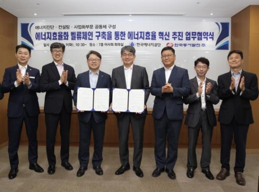 박일준 한국동서발전 사장(왼쪽에서 3번째), 김창섭 에너지공단 이사장(왼쪽에서 4번째)./사진=동서발전