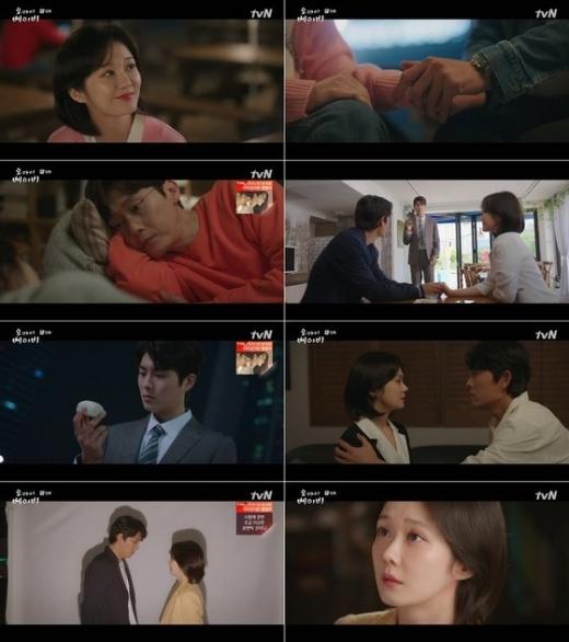 '오 마이 베이비' 장나라와 고준 관계가 위기에 맞았다. /사진=tvN 방송 화면 캡쳐