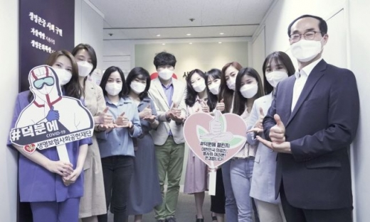 생명보험재단, 코로나19 의료진 응원 '덕분에 챌린지' 참여