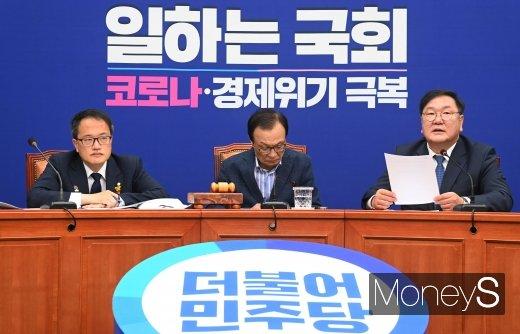 [머니S포토] 김태년 원내대표 '일하는 국회를 위해'