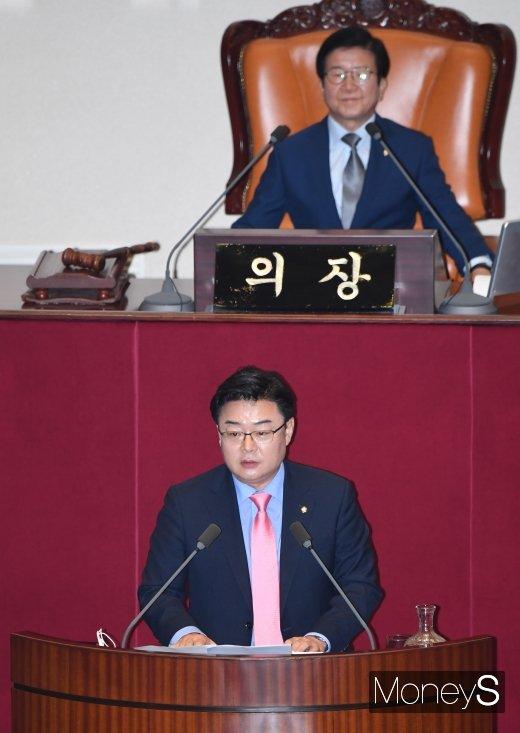 [머니S포토] 의사진행 발언 하는 김성원 부대표