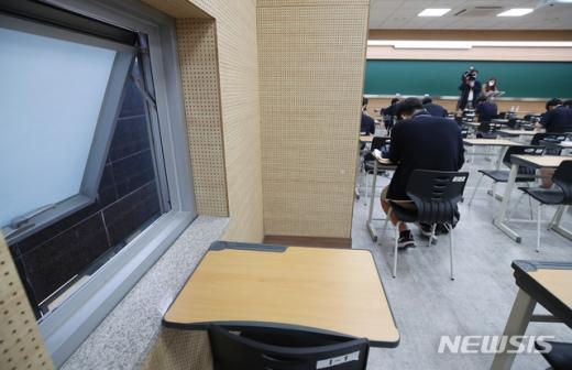 신종 코로나바이러스 감염증(코로나19) 사태로 12일 등교수업을 하지 못한 학교가 전국에서 17곳 나왔다. /사진=뉴시스