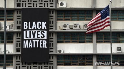주한미국대사관이 '흑인 생명도 소중하다(BLACK LIVES MATTER)' 현수막을 걸며 인종 차별 반대 시위를 지지했다./사진=주한미국대사관 트위터(뉴시스)