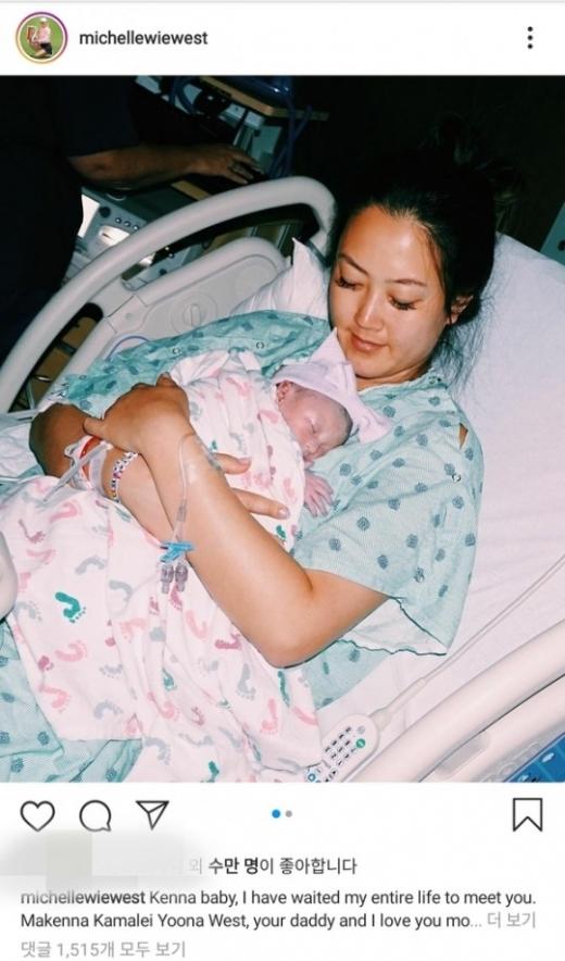 미셸 위가 딸을 출산했다. / 사진=미셸 위 SNS 캡처