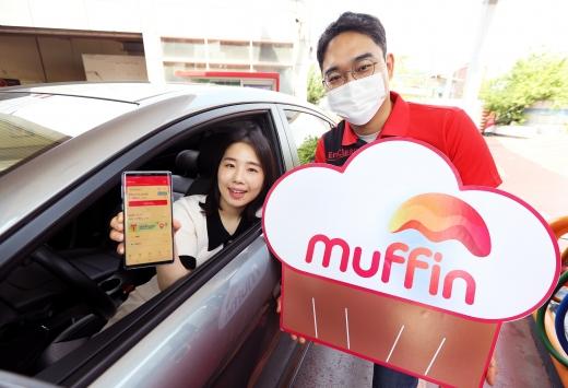 SK에너지는 운전자의 차량관리에 대한 불편함을 해소하기 위해 주유소를 기반으로 한 통합 차량관리 플랫폼을 개발하고 이를 실행하기 위한 스마트폰 앱인 '머핀'을 도입했다고 21일밝혔다. / 사진=SK에너지