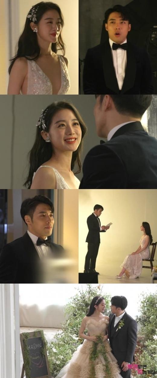 MBC '부러우면 지는거다' 우혜림-신민철 커플이 웨딩 사진 촬영 현장을 공개한다.  /사진=MBC
