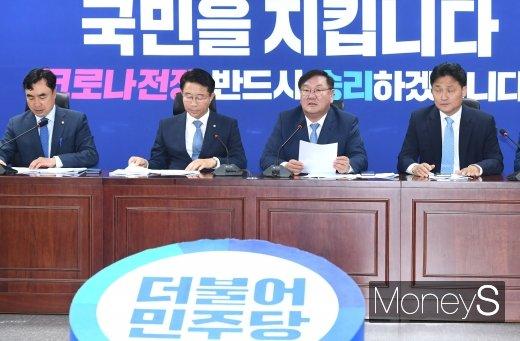 [머니S포토] 정책조정회의에서 발언하는 김태년
