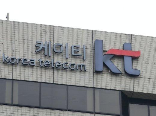 """""""꼰대문화 벗는다""""… KT, 2030세대 전담팀 오늘(26일) 출범"""