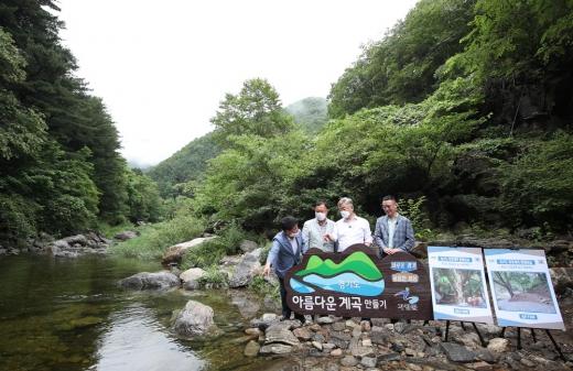 깨끗해진 연인산 용추계곡을 찾은 이재명지사. / 사진제공=경기도