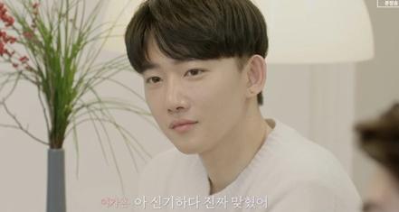 '하트시그널3' 출연자인 임한결이 29일 각종 논란에 휩싸였다. /사진=채널A 하트시그널3 캡처