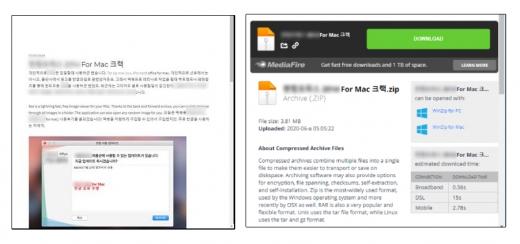 안랩은 최근 상용 소프트웨어를 불법으로 다운로드하는 사용자를 노린 '가상화폐 채굴형 악성코드'를 발견했다고 29일 밝혔다. 사진은 악성코드가 포함된 파일과 피싱사이트. /사진=안랩