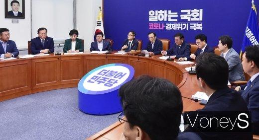 [머니S포토] 21대 상임위·공수처·식중독 등 관련 민주당 최고위 회의