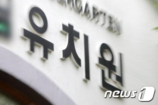[속보] 경찰, '식중독 집단감염' 안산 유치원 압수수색