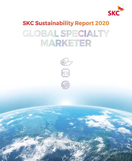 SKC가 처음으로 지속가능경영보고서를 발간했다.