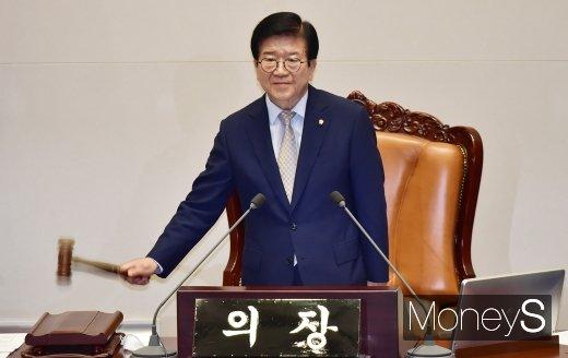 [머니S포토] 박병석 의장, 21대 원구성 국회 본회의 가동
