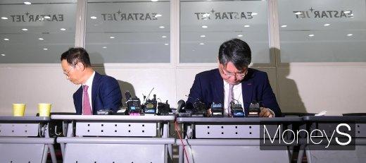 [머니S포토] 최종구 이스타항공 대표 기자회견