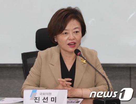 진선미 더불어민주당 의원(서울 강동갑)이 21대 국회 전반기 국토교통위원장으로 선출됐다. /사진=뉴스1