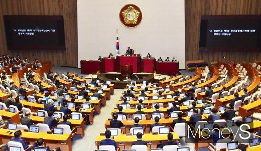 [머니S포토] 박병석 의장, 제3차 추경안 정부 시정연설 상정