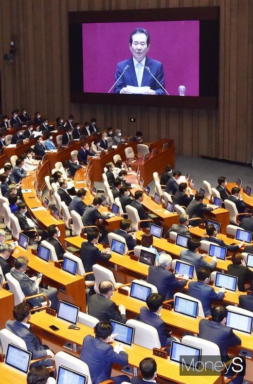 """[머니S포토] 정세균, """"코로나19로 인한 경제·사회구조 변화 '글로벌 선도국가' 도약을 위한 기회의 장으로 살릴 것"""""""