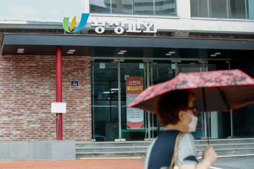 코로나19 확진자가 발생한 서울 관악구 소재 왕성교회 앞을 한 시민이 마스크를 쓴 채 지나고 있다. /사진=뉴스1