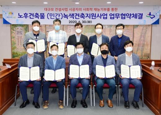 염태영 시장(앞줄 가운데)과 시공사 관계자들이 협약 후 함께하고 있다. / 사진제공=수원시