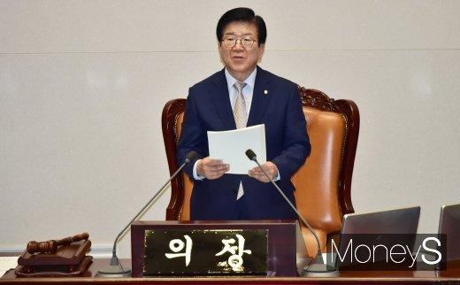 박병석 국회의장이 미래통합당 의원 전원의 상임위원 사임계 처리를 보류했다. /사진=임한별 기자