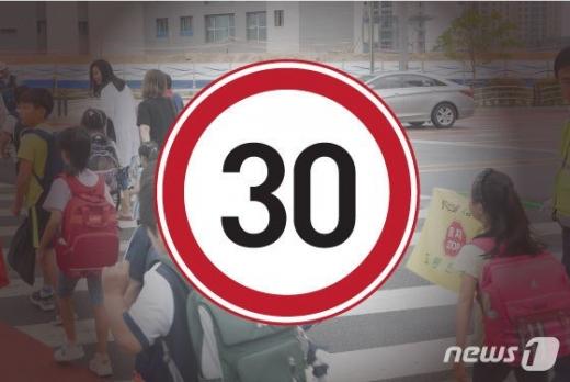 부산 스쿨존서 어린이가 자동차에 치인 사고가 또다시 발생했다. /디자인=뉴스1