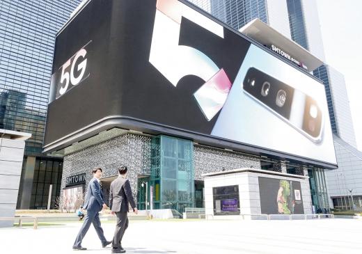 7월 말에는 과기정통부의 '5G 품질평가'가 공개되면서 이통3사의 5G 성능 수준이 공개된다. /사진=뉴스1
