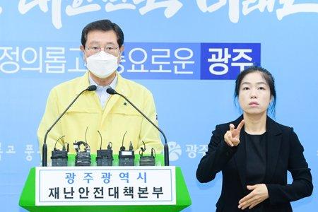 광주 코로나 확진자 22명 발생… '초비상'