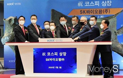 'SK바이오팜 직원 1인당 9억원 벌었다' 공모가 159% 껑충