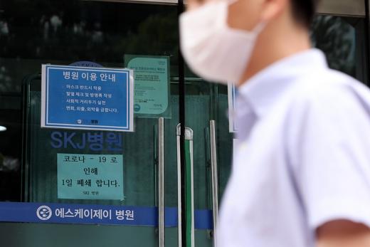 광주지역에서 신종 코로나바이러스 감염증(코로나19) 확진자가 대거 발생하고 있는 가운데 2일 광주 북구 SKJ병원이 폐쇄돼 있다. /사진=뉴스1 황희규 기자