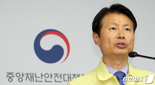 김강립 중앙재난안전대책본부 1총괄조정관./사진=뉴스1 장수영 기자