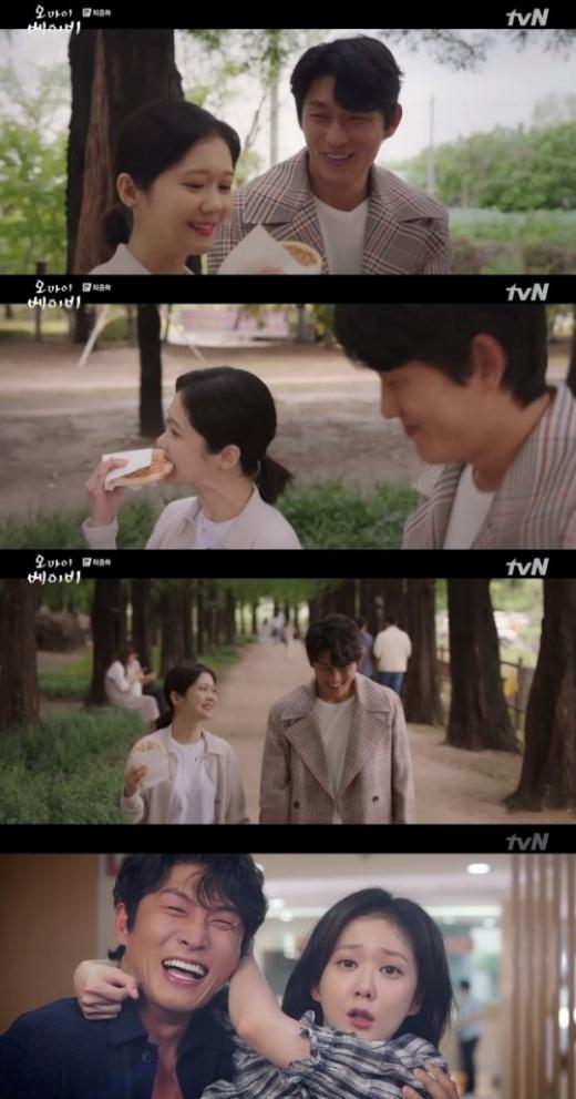 장나라와 고준의 해피엔딩으로 '오 마이 베이비'가 막을 내렸다. /사진=tvN 방송캡처