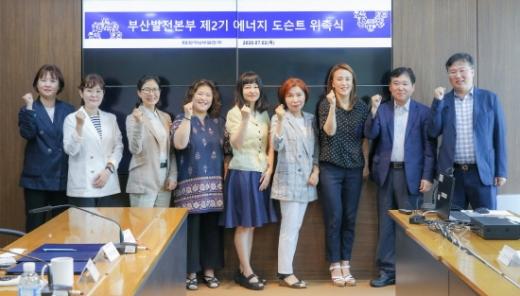 한국남부발전 정이성 관리처장(오른쪽 두 번째)이 부산발전본부 제2기 에너지 도슨트와 위촉식을 마치고 기념촬영을 하고 있다./사진=남부발전